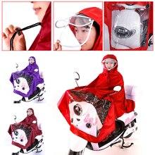 Унисекс Оксфорд наружная непромокаемая одежда универсальный мыс мотоцикл плащ портативный ветрозащитное пончо скутер