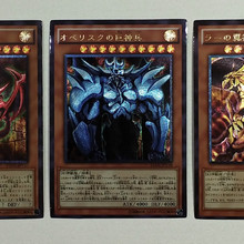 Yu Gi Oh Egyptian God Toys Hobbies Hobby
