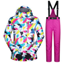 2017 New High Quality Women Skiing Jackets And Pants Snow Snowboard Clothes Warm Waterproof Windproof Winter Dress Ski Suits Set(China)