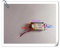 Wholesale 100 pcs 3.7V 500mAh 503035 Lithium Polymer LiPo Rechargeable Battery For Mp3 Mp4 PAD DVD DIY E book bluetooth