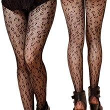 Очаровательные женские сексуальные леопардовые тонкие чулки нижнее белье Эластичные Полые черные колготки-чулки чулочно-носочные изделия в сеточку чулки