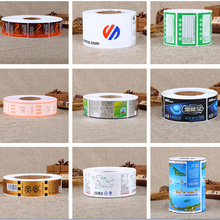 Logo masking tape Small size mini cute Children Stickers logo free bottle waterproof stickers Product instruction stickers mini logo подвески для скейтборда mini logo tracker 129 b2 129