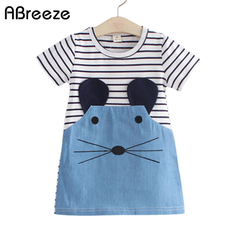 New 2-7Y summer children's dresses casual striped girls a-line dresses fashion short sleeve T-shirt dresses for girls DQ06