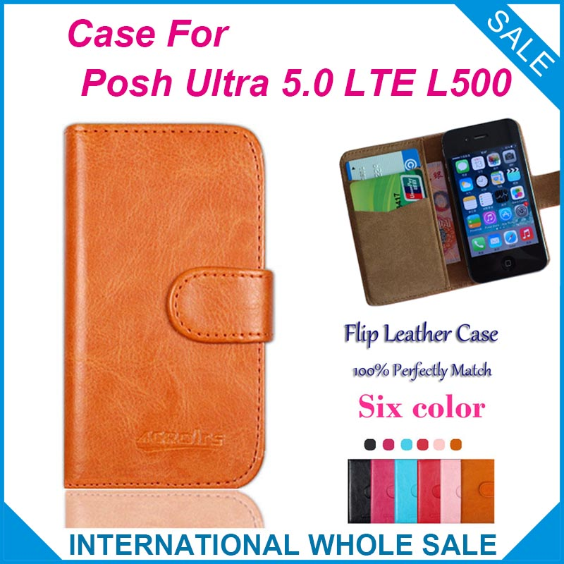 l500 cover купить в Китае