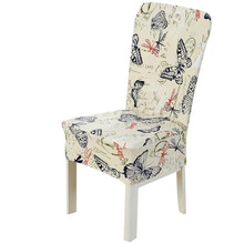 Floral Print Butterfly Home Dining Chair Cover Elastic Chair Covers Spandex  Elastic Cloth Universal Stretch(