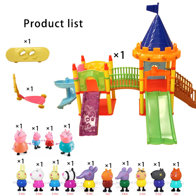 Aiboully toys Series of Amusement park Toys PVC Action Figures Family Member peppa george pig Toy Baby Kid Birthday Gift