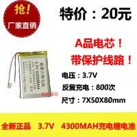 New full capacity 3.7V polymer lithium battery 705080 4300MAH GPS walkie talkie / equipment / Mini