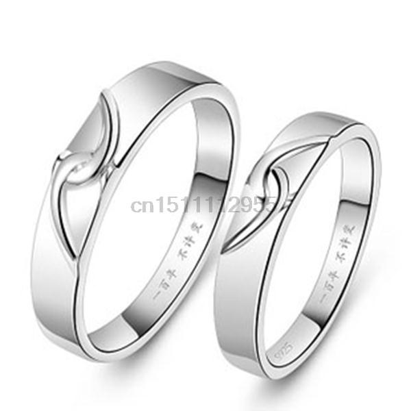 Fashion Simple Design Trendy Couple Rings 18 K White Gold Finger