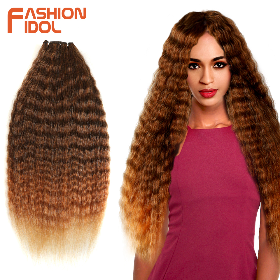 FASHION IDOL Loose Wave Hair Synthetic Braiding Hair Extension 28-32 Inch Ombre  Long Hairstyles Loose Wave Synthetic Wave Hair