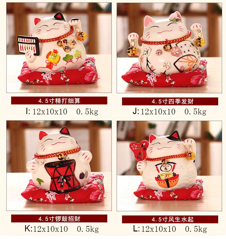 casa maneki neko porcelana ornamentos presentes do