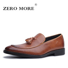 hot deal buy zero more mens casual shoes snake hot sale fashion fringe shoes men 2018 slip on tassel loafers male shoes casual breathable