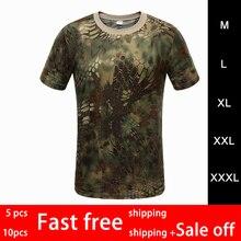Тактическая Военная камуфляжная Мужская футболка с коротким рукавом в армейском стиле США, быстросохнущая футболка для охоты на открытом воздухе, кемпинга, походов, тройников