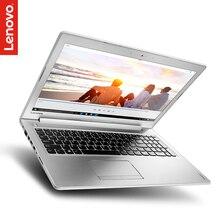 lenovo IdeaPad 510-15IKB 15.6 inch notebook(Intel i5-7200U 4G 128G SSD + 1TB HDD GT940-2G)silvery