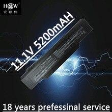rechargeable battery for ISSAM SmartBook i-8050D i-8050 LION Sarasota 8050D 8050 BLUEDISK Artworker bateria akku