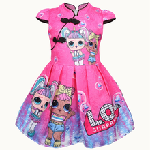 2019 new cheongsam children's wear LOL cartoon children's dress jacquard Chinese children's A-line dress