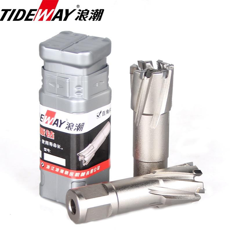 TCT Annular Cutter Carbide Alloy Annular Core Cutter 20mm Hard Alloy Hollow Core Drill Metal Drill Bit -TIDEWAY