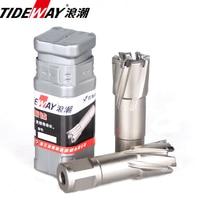20 35mm TCT Annular Cutter Carbide Alloy Annular Core Cutter 20mm Hard Alloy Hollow Core Drill