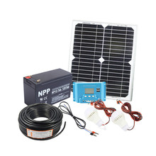 20W home Solar System 18V solar panel with controller cable DIY kit