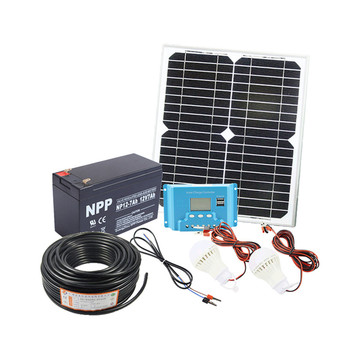 20W home Solar System 18V solar panel with solar controller cable DIY kit