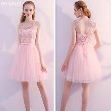 KBS70FE Pink Boat Neck short lace up Bridesmaid Dresses Tank wedding party  dress 2018 summer 0df7c73ecdb8