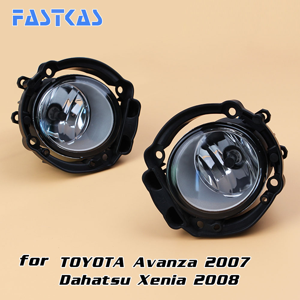 Car Fog Light Assembly for Toyota Avanza 2007 / Dahatsu Xenia 2008 Left & Right Fog Lamp with Switch Harness Covers Fog Lamp Kit 12v car fog light assembly for toyota rav4 2013 2015 front left and right set fog light lamp with harness relay fog light