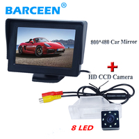 High resolution 8 led lens car rear view camera+car screen monitor 4.3 for NISSAN QASHQAI /X TRAIL for Peugeot 307 Hatchback