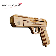 MOMEMO Creative 3D Wooden Gun Model Puzzle Military Adult Children DIY Assembaly Kit Toys Fun Wood Puzzles for