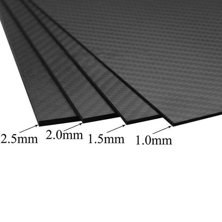2.5mm x 400mm x 500mm 100% Carbon Fiber Plate  Multi axis UAV center carbon fiber Plate 1sheet matte surface 3k 100% carbon fiber plate sheet 2mm thickness