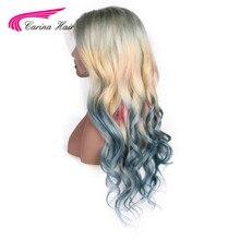 كارينا أومبير 613 الجبهة الدنتلة البرازيلي مختلط الأزرق الوردي الأصفر أشقر أومبير اللون طويل متموج شعر مستعار ذا مقدمة من الدانتيل