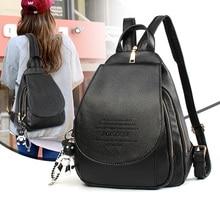 Двойной плечо рюкзак Новинка 2017 Южнокорейская версия персонализированные модные простые повседневные Путешествия сумка