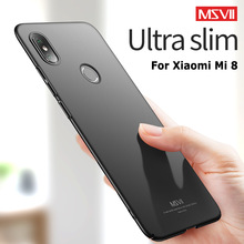 MSVII Cases For Xiaomi Mi 8 Pro SE Case Slim Frosted Cover F