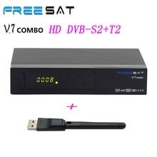 Original V7 Combo Receptor Satélite Freesat HD DVB S2/T2 con 1 unid ayuda WIFI USB Cccam Biss Clave PowerVu Set Top caja