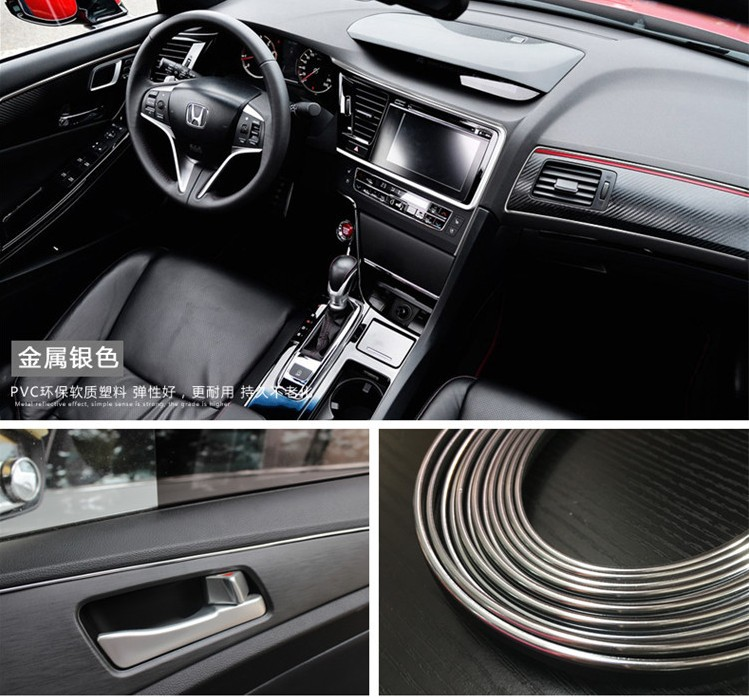 Car styling Insert type instrument panel decorative line Car body sticker for Cadillac 2005 bls CT6 ATS XTS SLS CTS SRX ESCALADE