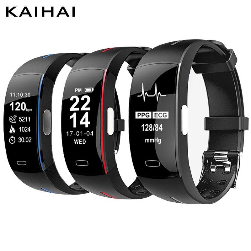 KAIHAI de Remise En Forme intelligente Bracelet montres tracker coeur de la pression artérielle moniteur de fréquence Des Rappels Téléphoniques Podomètre bande Alarme Horloge