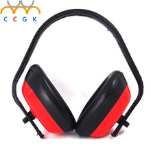 CCGK Protection Ear Muff Ear Protectors Noise Reduction Soundproof Earmuffs Sleep Headset Hearing Protection 26 db Adjustable