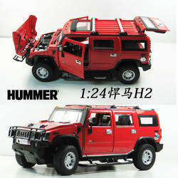 Прохладный литой модель автомобиля 1:24 масштаб автомобиля carros де металлические игрушки для детей/kids1: 24 для Hummer H2 внедорожник mkd52