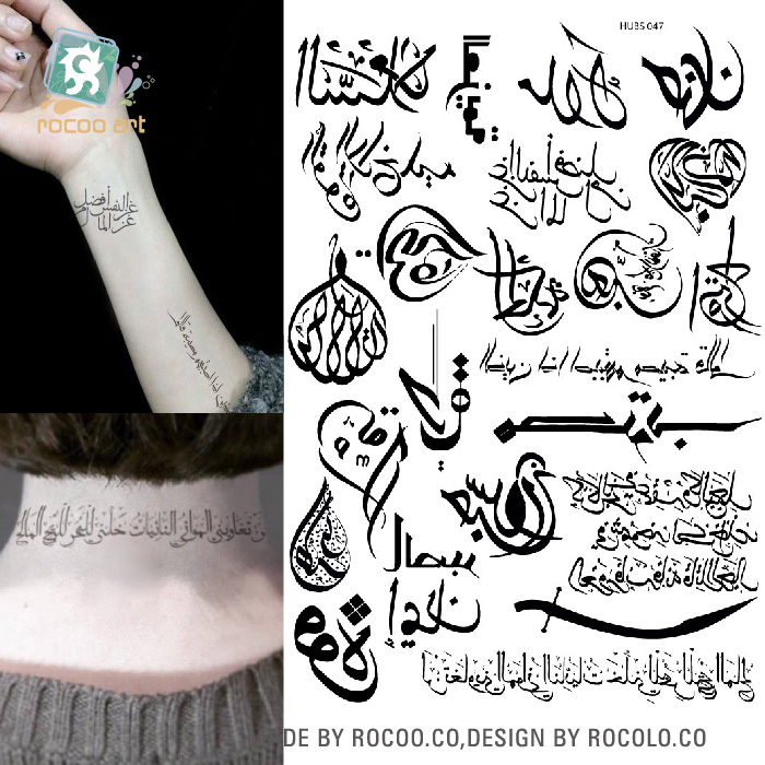 LC880/Geometric Temporary Body Art Tattoos Arabic Black Free Shipping
