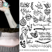 LC880/Geometric Temporary Body Art Tattoos Arabic Black Free Shipping