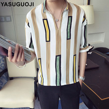 slim fit shirt male corduroy splicing Flannel Plaid men's dress shirts Long Sleeve