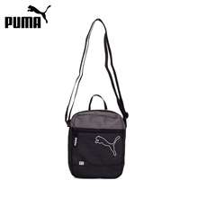 puma handbags 2017