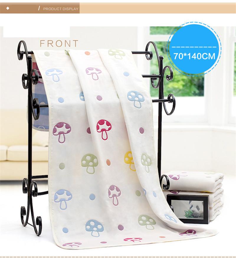 Baby Towel (32)