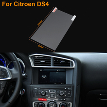 Car Styling 7 Inch GPS Navigation Screen Steel Protective Film For Citroen DS4 Control of LCD Screen Car Sticker