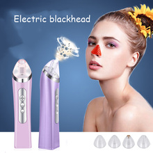 Blackhead instrument Electric pore cleaner home face to acne blackhead export beauty instrument Cleansing instrument недорого