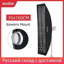"Godox 14 ""x 63"" 35x160 cm רצועת כוורת כוורת רשת Softbox תמונה Strobe סטודיו פלאש bowens הר Softbox"
