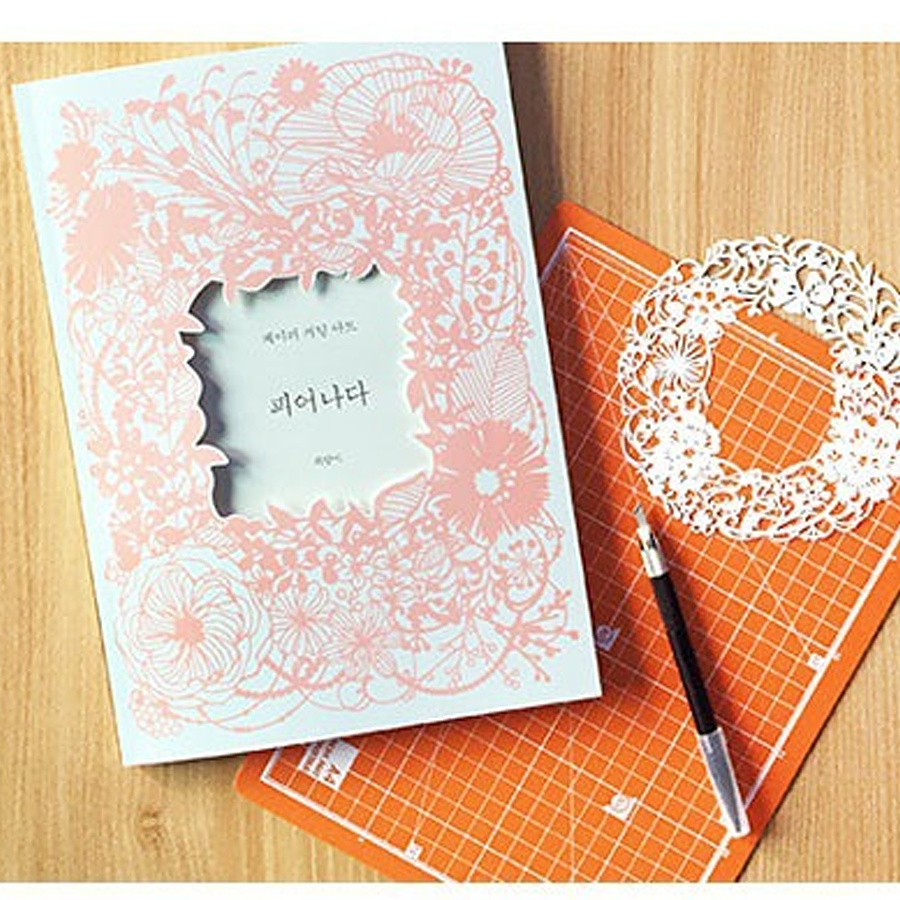 3PCS/Lot Hot Korean Handmade Art Paper Cutting Book Paper-cut Engraving Artbook Cutting Set A4 (Cutting Mat/ Cutter/ Artbook)