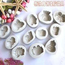 Desenhos animados série lua bolo molde coelho bênção molde diy ferramenta de cozimento
