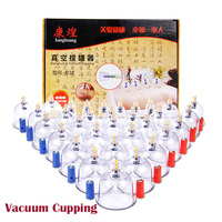 32pcs/set Chinese Suction Pumps Cups Vacuum Cupping Household Massage Acupuncture Massager Therapy Health Relax Silicone Cups