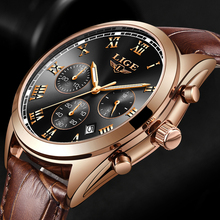 Waterproof Wrist Watch with 24 Hours Dial