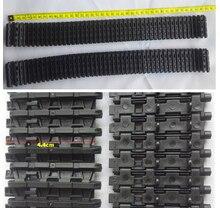 2 יחידות 1:16 3818 זחל שרשרת מסלול Pedrail חוט גלגל עבור טנק שלדת סורק DIY RC צעצועthread linkwheel motorthread needle