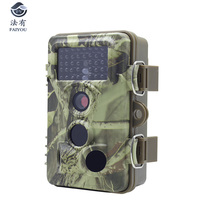 New Arrival Outdoor Hunting Trail Camera HD 12MP 1080P Wildlife Game Camera 3PIR Lnfrared For Wildlife Monitoring